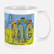 Silky Flag of Ukraine Mug