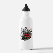 Nighty Nite Water Bottle