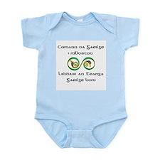 Cumann na Gaeilge i mBoston Infant Creeper