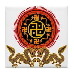 Goho-ryuu 3 Tile Coaster