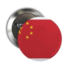 """Funny China 2.25"""" Button (100 pack)"""