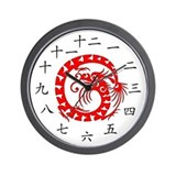 Chinese Wall Clocks