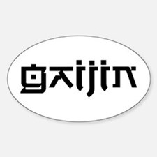 Gaijin Sticker (Oval)
