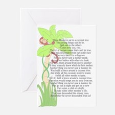 Cute Coconut monkey Greeting Cards (Pk of 10)