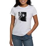 Nagai Women's T-Shirt