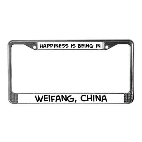 Happiness is Weifang License Plate Frame