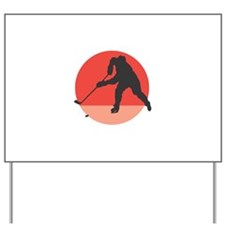 Hockey Player Silhouette Yard Sign