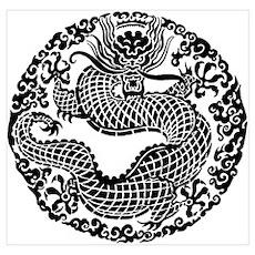 Dragon 11 Poster