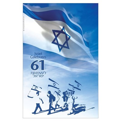 Marching Flags 61 Poster