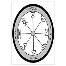 1st Pentacle of Jupiter Prosperity