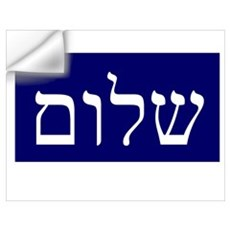 Shalom shalom Wall Decal