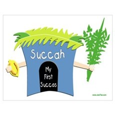 My First Succos Poster