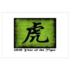 Funny Year of the tiger Wall Art