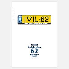 Israeli Car Plate 62