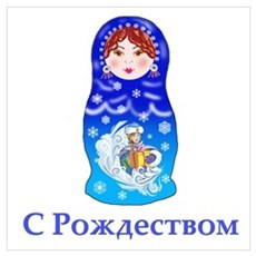 Russian Christmas Nesting Doll Poster