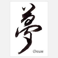 """""""Dream"""" Japanese Kanji"""