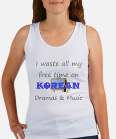 I waste all my time on Korean Women's Tank Top