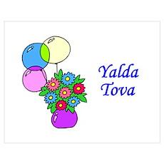Jewish Hebrew Yalda Tova Poster