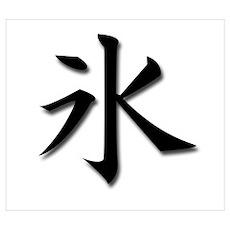 Ice Kanji Poster