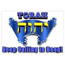 Torah Deep!