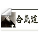 Aikido Wall Decals
