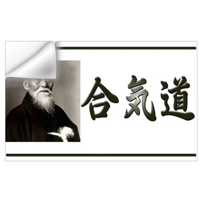 "O-sensei 23""x35"" Wall Decal"