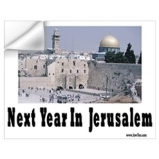 Next Year In Jerusalem Wall Decal