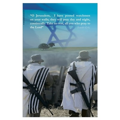 Watchman On Your Walls oh Jerusalem Poster