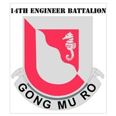 DUI - 14th Engineer Bn with Text Poster