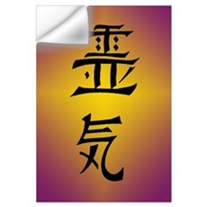 Reiki Wall Decal