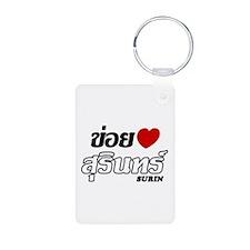 I Love (Heart) Surin, Thailand Keychains