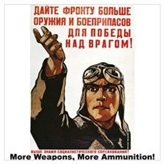 More Weapons Poster