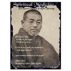 Usui Reiki Blessing Canvas Art
