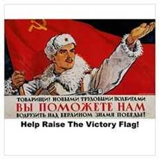Help Raise The Victory Flag Poster