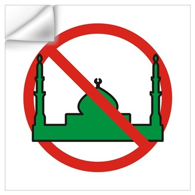 No Mosque Wall Decal