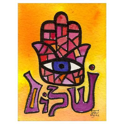 Purple Shalom Hamsa Poster