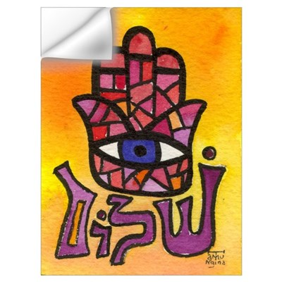 Purple Shalom Hamsa Wall Decal