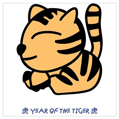 Year of the Tiger Canvas Art