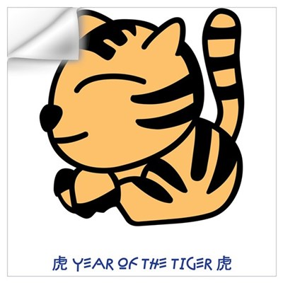 Year of the Tiger Wall Decal