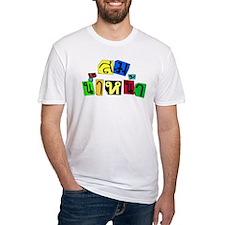 Som Nam Naa - Thai Shirt