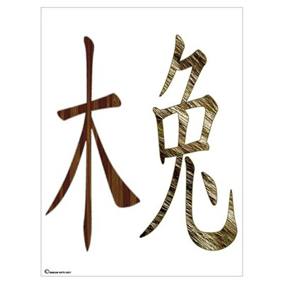 Chinese Wood Rabbit Poster