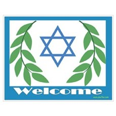 Jewish Welcome Star of David Poster