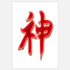 Spirit in Pure Kanji Red Edit