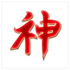 Spirit in Pure Kanji Red Edit Poster