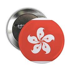 """Unique China 2.25"""" Button (100 pack)"""