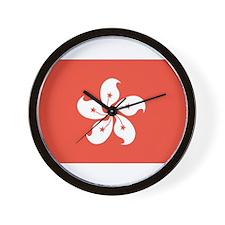 Funny Hong kong Wall Clock