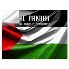 Nakba-60 years of occupation Wall Decal
