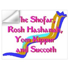 Rosh Hashanah Wall Decal