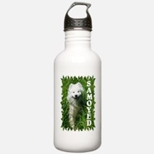 Samoyed In Grass Water Bottle