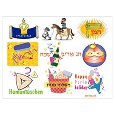 Happy Purim Collage Framed Print